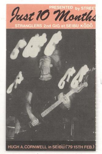 The Stranglers Live in Kyoto 1979 - Handbill & Ticket handbill Japanese STRHBLI732129