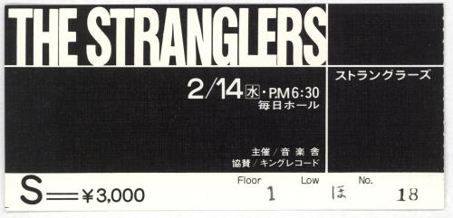 The Stranglers Live in Osaka - February 1979 - Handbill & Ticket handbill Japanese STRHBLI732133