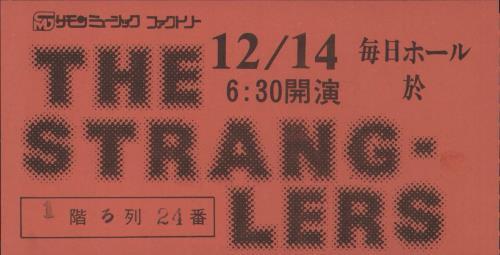 The Stranglers Live in Osaka 1979 - Handbill & Ticket handbill Japanese STRHBLI732126