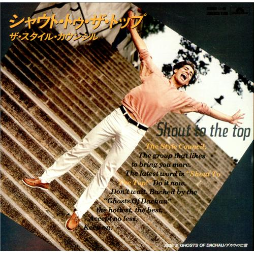 The Style Council Shout To The Top Japanese 7 Quot Vinyl