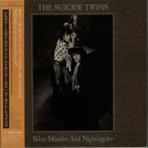 The Suicide Twins Silver Missiles And Nightingales vinyl LP album (LP record) Japanese SUTLPSI183957