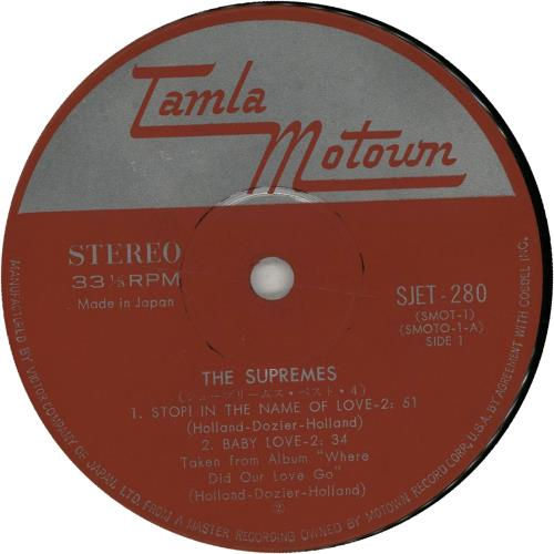 """The Supremes Best Four 7"""" vinyl single (7 inch record) Japanese SPM07BE648109"""