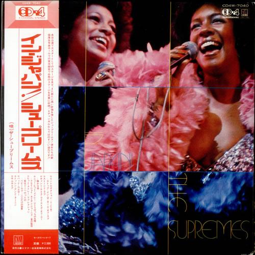The Supremes In Japan - Quad vinyl LP album (LP record) Japanese SPMLPIN528207