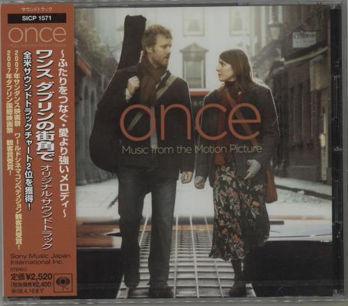 The Swell Season Once OST CD album (CDLP) Japanese S8LCDON677984
