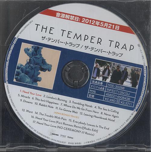 The Temper Trap The Temper Trap + Press Release CD album (CDLP) Japanese T8ECDTH577708