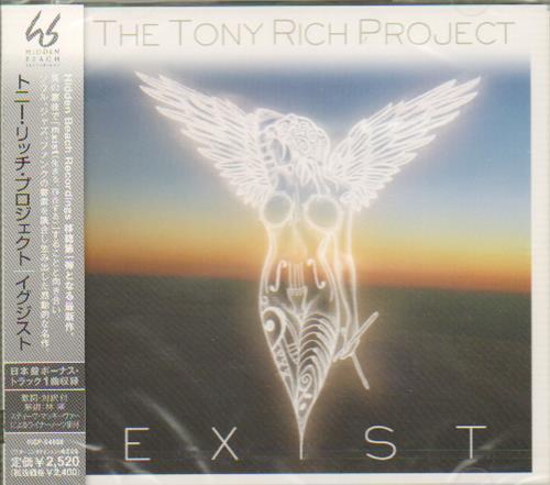 The Tony Rich Project Exist CD album (CDLP) Japanese TTRCDEX668725