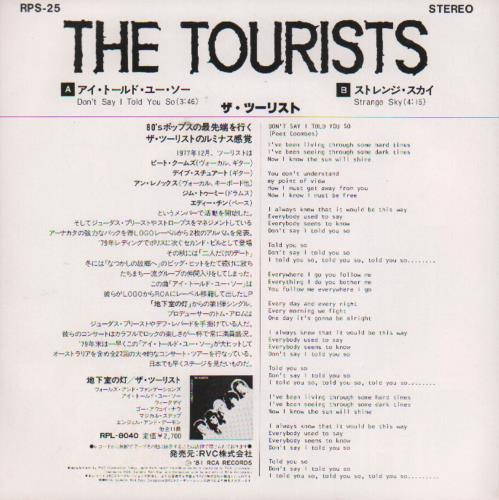 "The Tourists Don't Say I Told You So 7"" vinyl single (7 inch record) Japanese TOU07DO207468"