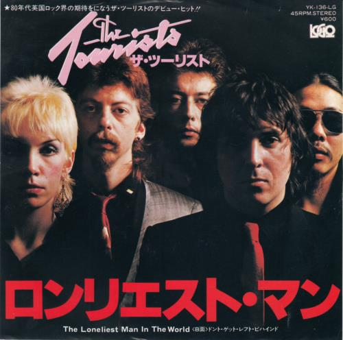 """The Tourists The Loneliest Man In The World 7"""" vinyl single (7 inch record) Japanese TOU07TH207112"""