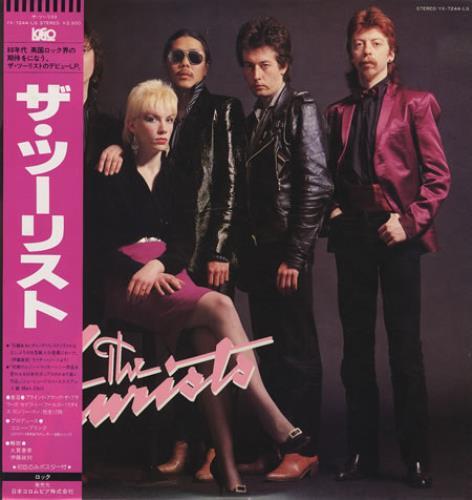 The Tourists The Tourists vinyl LP album (LP record) Japanese TOULPTH135991