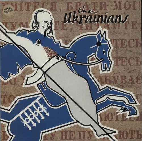 The Ukrainians The Ukrainians vinyl LP album (LP record) UK SZJLPTH672575