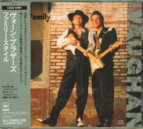 The Vaughan Brothers Family Style CD album (CDLP) Japanese TVBCDFA642603