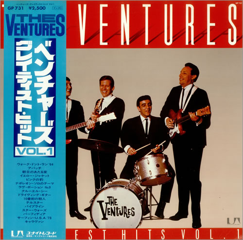 The Ventures Greatest Hits Vol 1 Japanese Vinyl Lp Album