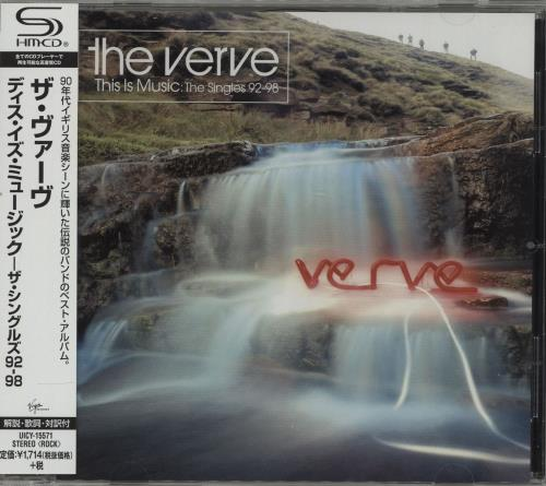 The Verve This Is Music: The Singles 92-98 SHM CD Japanese VVEHMTH685155