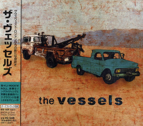 The Vessels The Vessels CD album (CDLP) Japanese V/ECDTH484010