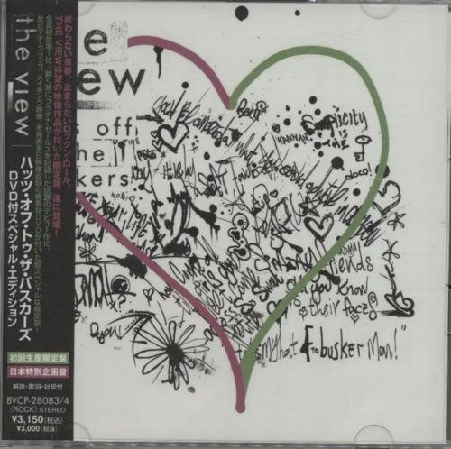 The View Hats Off To The Buskers 2-disc CD/DVD set Japanese TVW2DHA614412