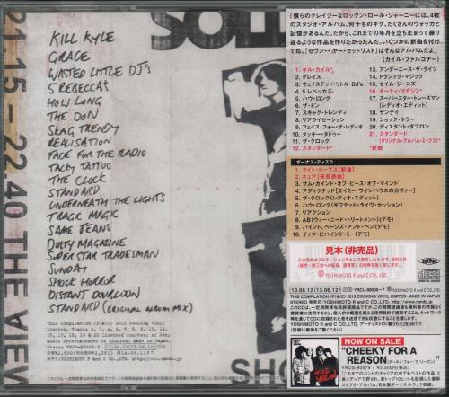The View Seven Year Setlist + Obi - Sealed 2 CD album set (Double CD) Japanese TVW2CSE666111