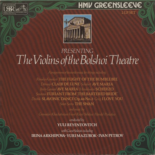 The Violins Of The Bolshoi Theatre Presenting The Violins Of The Bolshoi Theatre - Sample 2-LP vinyl record set (Double Album) UK XJS2LPR633623