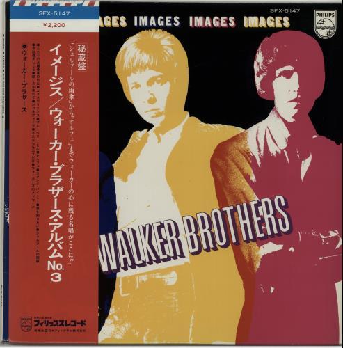 The Walker Brothers Images vinyl LP album (LP record) Japanese TWBLPIM654063
