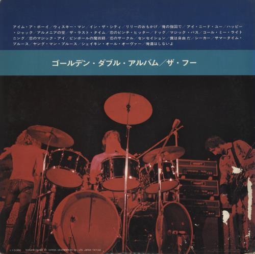The Who Golden Double Album - NHK Stickered 2-LP vinyl record set (Double Album) Japanese WHO2LGO731868