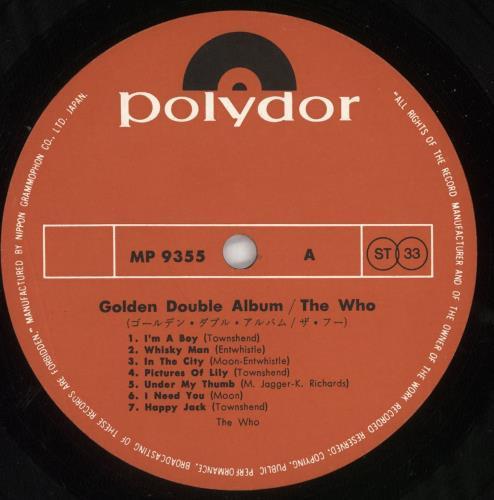 The Who Golden Double Album 2-LP vinyl record set (Double Album) Japanese WHO2LGO737954