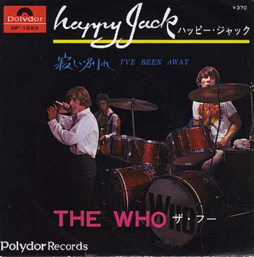 "The Who Happy Jack 7"" vinyl single (7 inch record) Japanese WHO07HA353704"