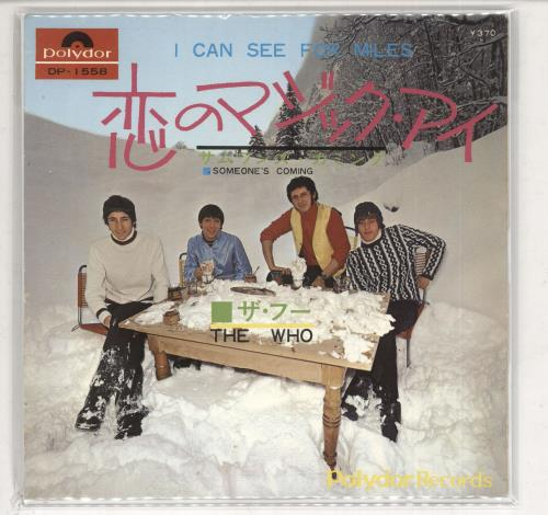 """The Who I Can See For Miles 7"""" vinyl single (7 inch record) Japanese WHO07IC364303"""