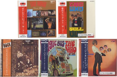 The Who My Generation - Paper Sleeve Collection CD Album Box Set Japanese WHODXMY463305
