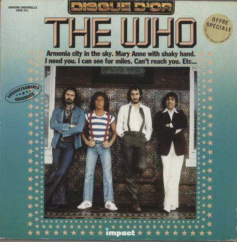 The Who The Who - EX vinyl LP album (LP record) French WHOLPTH749836