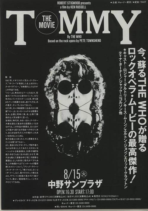 The Who Tommy The Movie - Pair of handbills handbill Japanese WHOHBTO638033