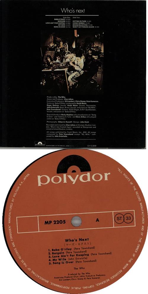The Who Who's Next - 1st + Obi vinyl LP album (LP record) Japanese WHOLPWH436136