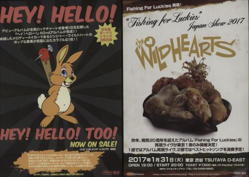 The Wildhearts Fishing For Luckies - Japan Show 2017 handbill Japanese WDHHBFI677893