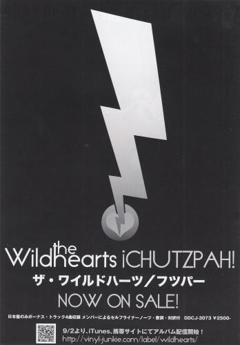 The Wildhearts Japan Tour 2009 handbill Japanese WDHHBJA503404