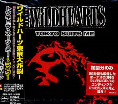 The Wildhearts Tokyo Suits Me - Sealed 2 CD album set (Double CD) Japanese WDH2CTO241919