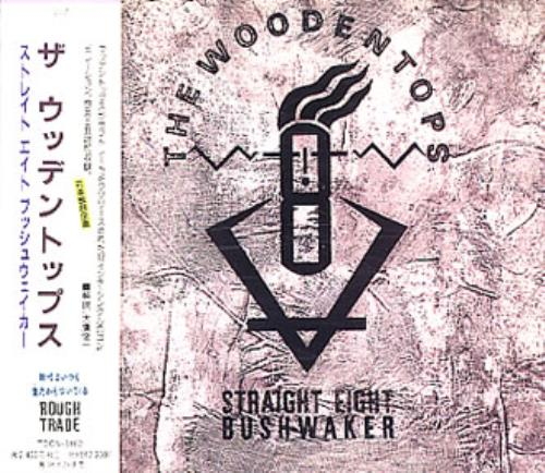 The Woodentops Straight Eight Bushwaker CD album (CDLP) Japanese NEDCDST193064