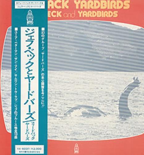 The Yardbirds Feedback vinyl LP album (LP record) Japanese YDBLPFE234682
