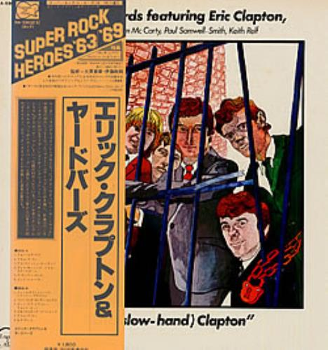 The Yardbirds The Yardbirds Featuring Eric Clapton vinyl LP album (LP record) Japanese YDBLPTH238615