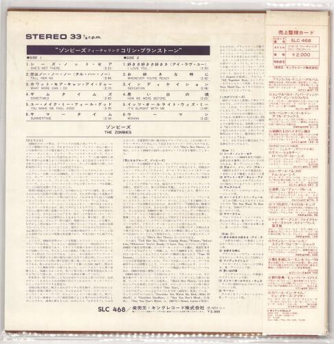 The Zombies The Zombies vinyl LP album (LP record) Japanese ZOMLPTH731609