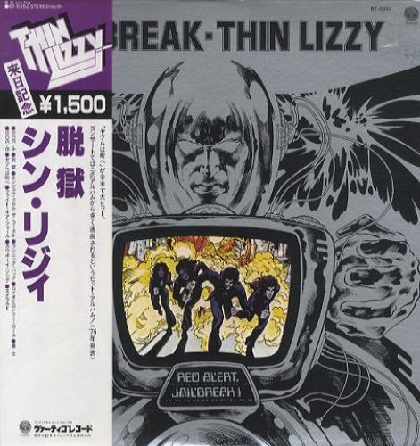 Thin Lizzy Jailbreak vinyl LP album (LP record) Japanese THILPJA194188