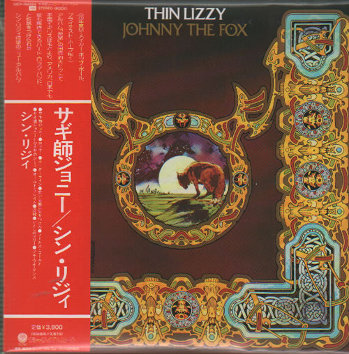 Thin Lizzy Johnny The Fox - Expanded Edition SHM CD Japanese THIHMJO637171