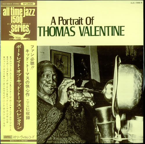 Thomas Valentine A Potrait Of Kid Thomas Valentine vinyl LP album (LP record) Japanese UVTLPAP515581