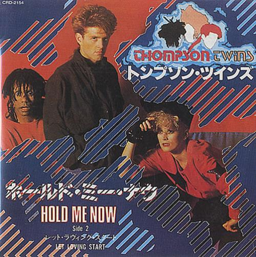 Thompson Twins Hold Me Now Japanese Promo 3 Quot Cd Single