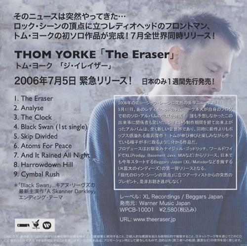 "Thom Yorke Black Swan CD single (CD5 / 5"") Japanese UJ4C5BL384112"