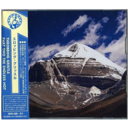 Throbbing Gristle Part Two: The Endless Not CD album (CDLP) Japanese THGCDPA395073
