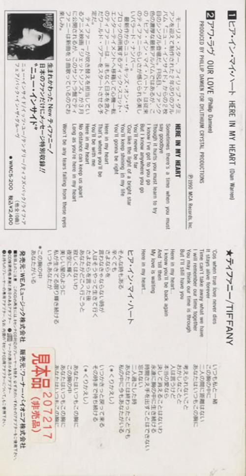 "Tiffany Here In My Heart 3"" CD single (CD3) Japanese TIFC3HE99333"