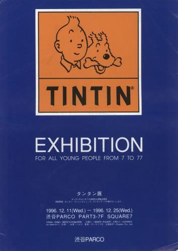 Tintin Exhibition For All Young People From 7 to 77 - poster handbill poster Japanese W-WPOEX740012