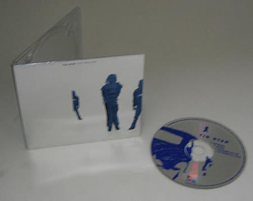 "Tin Star Fast Machine CD single (CD5 / 5"") UK -TSC5FA256016"