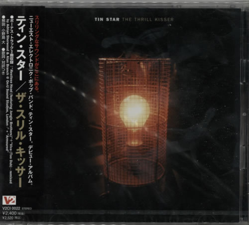 Tin Star The Thrill Kisser CD album (CDLP) Japanese -TSCDTH617367