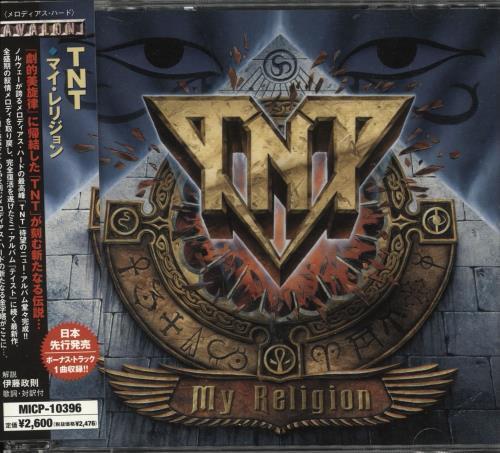 TNT My Religion CD album (CDLP) Japanese TNTCDMY711193