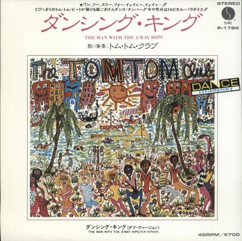 "Tom Tom Club The Man With The 4-Way Hips - White label + Insert 7"" vinyl single (7 inch record) Japanese TTC07TH714919"