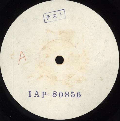 Tom Waits Closing Time - Test Pressing vinyl LP album (LP record) Japanese TMWLPCL717933